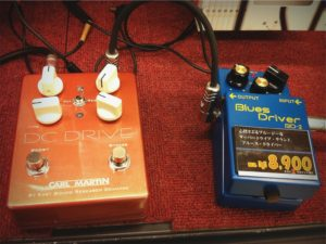 dcdrive-and-bluesdriver