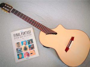 ff-sologuitar